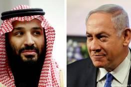 """صحيفة عبرية: حملة التطبيع بدأتها زيارة ابن سلمان لـ""""إسرائيل"""" في 2017"""