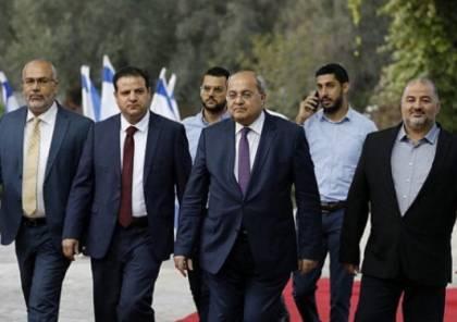 المشتركة تقدم توصية للرئيس الاسرائيلي بتكليف غانتس بتشكيل حكومة