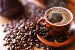 كم عدد فناجين القهوة التي يمكنك شربها يوميا وماذا تفعل للدماغ؟