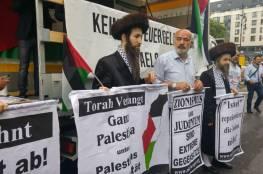 """الشرطة تفرّق """"حريديم"""" حاولوا الاعتداء على جندي إسرائيلي"""