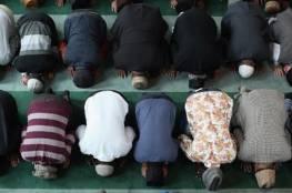 صلاة المسلمين تقلل آلام الظهر؟!