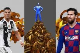 قائمة أغلى لاعبي العالم: راشفورد في الصدارة ..ميسي و رونالدو في تراجع كبير