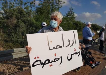 في 2020.. 111 فلسطينيًا قتلوا داخل مناطق الـ48