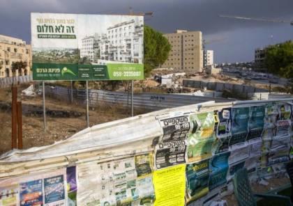 """إسرائيليون في عريضة لمحكمة لاهاي: """"دولتنا"""" لا تحقق بجرائم حرب"""