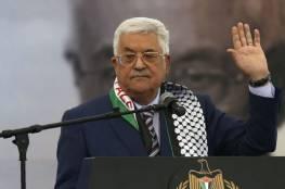 خطاب شامل للرئيس عباس يوم الاثنين