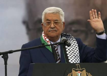 الرئيس يهنئ شعبنا والأمتين العربية والإسلامية بحلول عيد الفطر