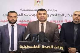 الصحة بغزة: لا اصابات جديدة بكورونا.. والداخلية: إجراءات جديدة تتعلق بإدخال البضائع ومتابعة الأسواق