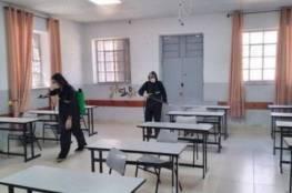 تعليق الدوام المدرسي في عدد من مدارس محافظة قلقيلية