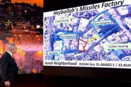 """صحيفة اسرائيلية تتساءل: ما الذي تنتظره تل أبيب حيال تهديد """"حزب الله"""" وصواريخه الدقيقة؟"""