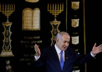 من هي الدول العربية التي ستشارك نتنياهو في مؤتمر دولي ؟