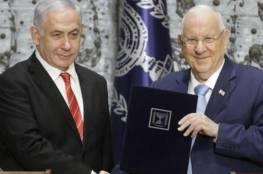 صحيفة عبرية: ريفلين يدرس نقل تكليف تشكيل الحكومة الإسرائيلية للكنيست