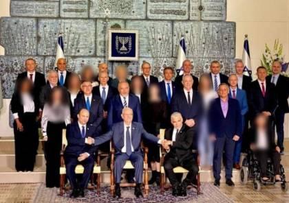 لماذا اخفيت وجوه الوزيرات في صورة أعضاء الحكومة الإسرائيلية ؟