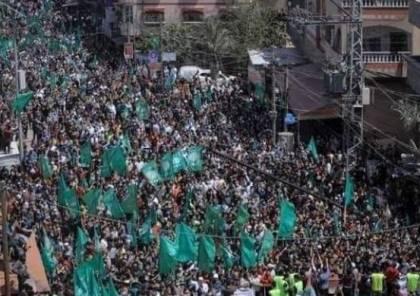"""""""حماس"""" تدعو للنفير العام والمشاركة في صلاة العيد بالمسجد الأقصى"""