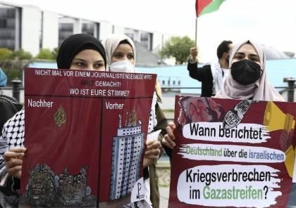 """برلين: وقفة لإدانة """"انحياز"""" الإعلام الألماني لإسرائيل"""