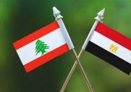 الخارجية المصرية: مصر تدعو كافة الأطراف اللبنانية إلى ضبط النفس