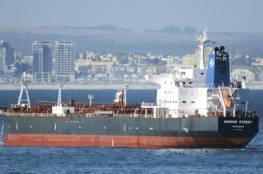 """تقديرات أمنيّة إسرائيليّة: طهران تقف وراء الهجوم على السفينة """"ميرسير ستريت"""""""