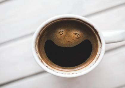 دراسة مفاجئة : شرب القهوة يمكن أن يقلل من خطر صحي مقلق!