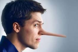 علامات توضح كذب شريك حياتك