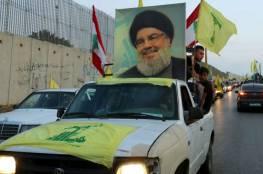 """صحيفة """"إسرائيل اليوم"""": حزب الله في ورطة!"""