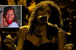 محكمة ستحقق بانتحار مغنية بريطانية في فندق قطري!