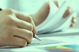 التعليم بغزة: عملية تصحيح اختبار التوظيف بمراحلها الأخيرة