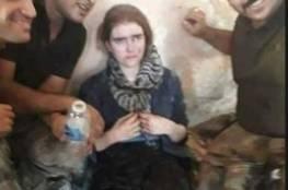 """صور: كيف دفع الحب """"الحسناء """" الألمانية لتصبح قناصة داعش ؟"""