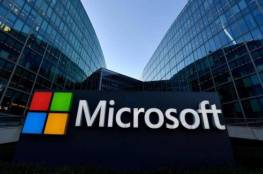 مايكروسوفت تعرض مكافأة كبيرة لمن يخترق أحد أنظمتها