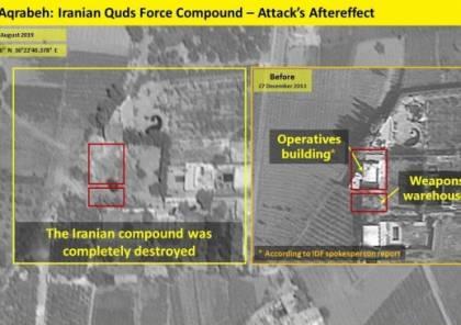 جيش الاحتلال يكشف عن تفاصيل عملية فيلق القدس التي أحبطت