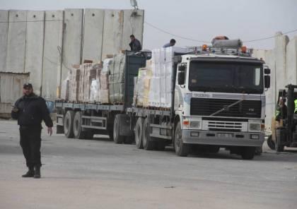 """غزة: الكشف عن تفاصيل التبادل التجاري مع مصر و""""إسرائيل"""" وارتفاع أسعار السجائر في القطاع"""