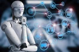 برنامج كمبيوتر لقياس البصمة الكربونية لمنظومات الذكاء الاصطناعي