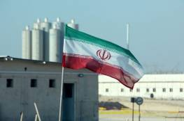 """إيران تصف تقرير الوكالة الدولية للطاقة الذرية بـ""""المغرض وغير الدقيق"""""""