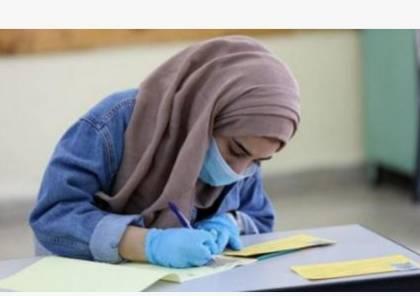 التعليم بغزة تقرر إعادة النظر في الأجزاء المحذوفة من منهاج التوجيهي