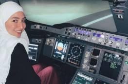أول لاجئة سورية تصبح قائدة طائرة في بريطانيا