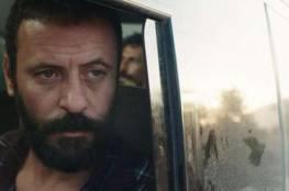"""الفيلم الفلسطيني """"200 متر"""" يفوز بجائزة مهرجان القدس للسينما العربية"""