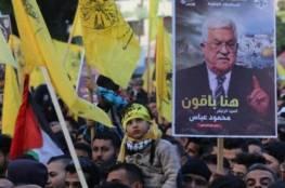 """قيادي بفتح: بدون ديمقراطية داخل """"فتح"""" سنفشل في هزيمة خصم قوي جداً (كحماس)"""