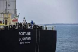 بعد تهديدات نصر الله.. موقع استخباري: ناقلة النفط الإيرانية إلى لبنان اختبار حقيقي لإسرائيل