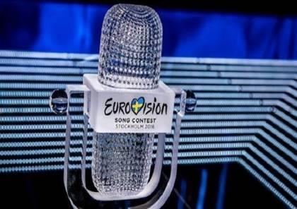 هاكرز اخترقوا بث مسابقة الأغنية الأوروبية على اليوتيوب وهددوا بقصف الاحتفالات
