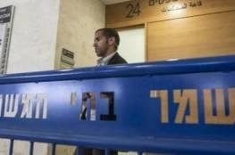 الاحتلال يقدم لوائح اتهام ضد 3 فتية من سلوان