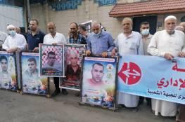 غزة: وقفة دعم وإسناد للأسرى في سجون الاحتلال