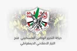 """فتح """"ساحة غزة"""": تقليص خدمات """"أونروا"""" يؤكد المؤامرة لشطب قضية اللاجئين"""