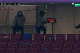 لقطة غريبة بالليغا.. مدفأة كهربائية بمقاعد بدلاء أتليتيكو مدريد