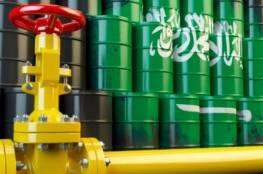 السعودية وروسيا تتفقان على خفض نفطي غير مسبوق تحت ضغط أمريكي