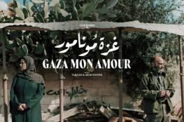 """الفلسطيني سليم ضو يفوز بجائزة أفضل ممثل في مهرجان """"مالمو"""" للسينما العربية"""