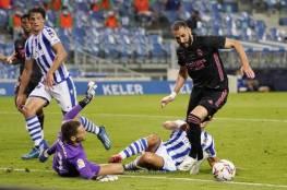 فيديو.. ريال مدريد يبدأ الليغا بتعادل مُخيب مع سوسيداد