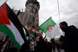 الشعبية ترحب بموقف الجزائر الداعم لطرد الاحتلال من الاتحاد الأفريقي