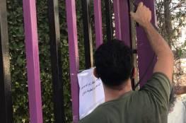 إغلاق قاعة أفراح في مخيم الجلزون
