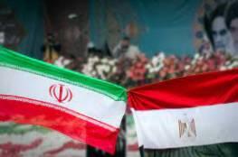 صحيفة: مشاورات استخبارية مصرية - إيرانية في القاهرة