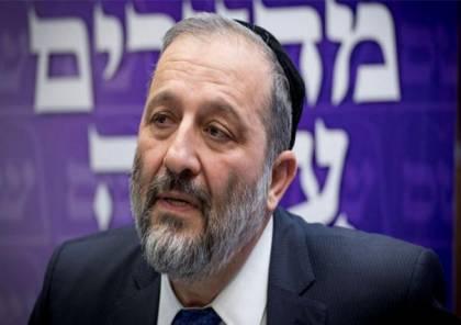 درعي يطلب خصم 20% من رواتب الوزراء والمسؤولين الإسرائيليين