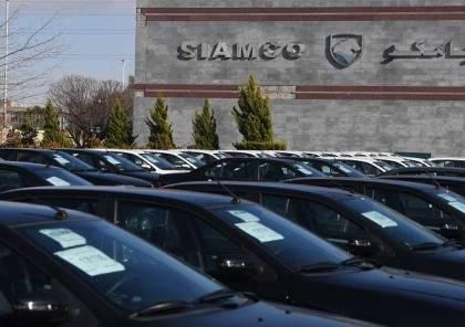 استئناف نشاط مصنع سوري إيراني لتجميع السيارات