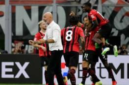 ميلان يهزم لاتسيو ويواصل بدايته المثالية في الدوري الإيطالي